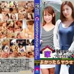 独り暮らしのお姉さん!家、ついて行ってイイですか?よかったらヤラせて下さい。Special Edition(2)