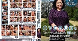 OVER60'S シックスティーズ ビューティフル熟女MAP 出雲の出逢い物語 ~六十路熟女と世代を越えた繋がり~
